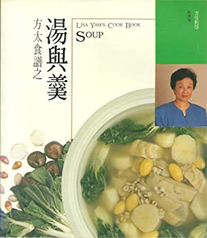 LISA YAM'S COOK BOOK: SOUP: YAM, Lisa