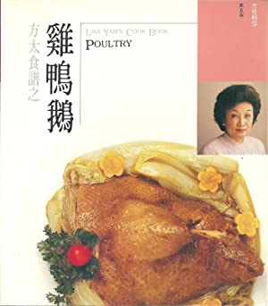 LISA YAM'S COOK BOOK: POULTRY: YAM, Lisa