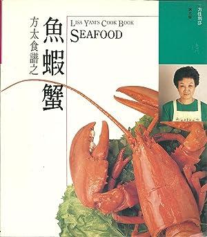 LISA YAM'S COOK BOOK: SEAFOOD: YAM, Lisa