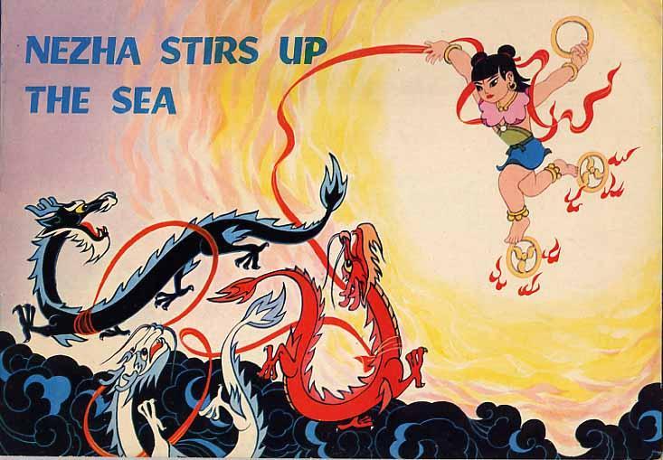 Nezha Stirs Up The Sea: Hongen, Li, Adapted By