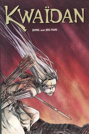 Kwaidan: Jee-Yun, Jung