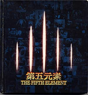 The Story of The Fifth Element