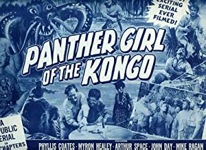 Panther Girl Of The Congo Lobby Card