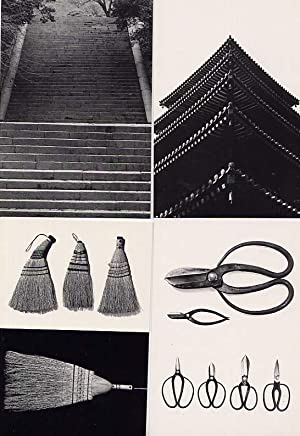 Katachi 30 Postcards of Classic Japanese Design: Iwamiya, Takeji, Photographs