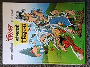 Set of 2 First Edition Books in Hindi. Gaulvasi Asterix - Hindi Translation of Asterix The Gaul A...