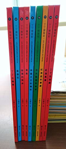 Set of 8 Books from Taiwan in Chinese - Tintin Foreign Language: - The Adventures of Tintin Volum...