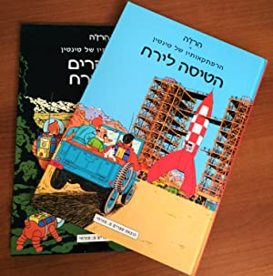 Set of 2 Tintin Foreign Language Books: Hebrew - Destination Moon & Explorers on the Moon - Forei...