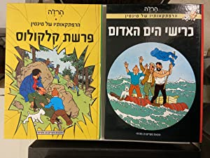 Set of 3 Tintin Foreign Language Books: Hebrew - Flight 714, The Calculus Affair, & The Red Sea S...