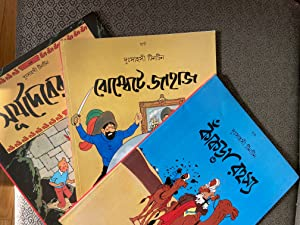 A Set of 8 Tintin Books in Bengali from India (Crab With the Golden Claws, Shooting Star, Secret ...
