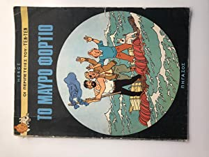 Tintin Book in Greek (Greece): The Red: Herge