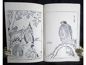 Ehon Taka Kagami [or Picture-Book Mirror of: KYOSAI (Toiku Kawanabe)