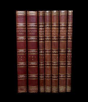 Nippon. Archiv zur Beschreibung von Japan und: SIEBOLD, P.F. VON.
