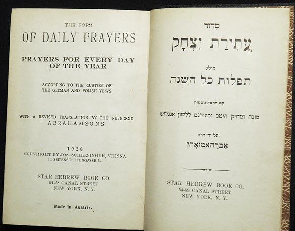 The Form of Daily Prayers: Prayers for Every