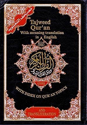 Tajweed Qur'an: With meaning Translation in English: Ali, Abdyllah Yusuf