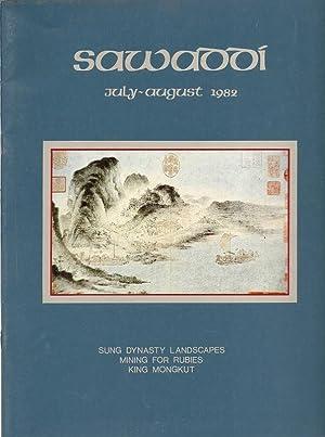 Sawaddi July August 1982: Papazian, Helen et