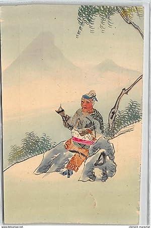 Carte postale ancienne CHINE : illustration
