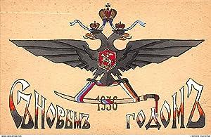 Carte postale ancienne RUSSIE : white russians commemorative postcard