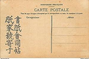 Carte postale ancienne VIETNAM : une execution capitale en annam le condamnée est attaché au piquet...