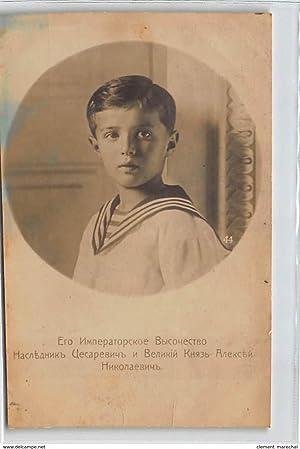 Carte postale ancienne RUSSIE : jeune garcon