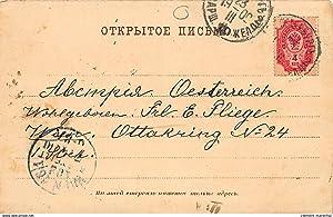 Carte postale ancienne RUSSIE : st-persburg, 3 vue illustrées