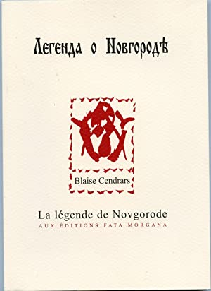 LA LEGENDE DE NOVGORODE. Illustrations de Pierre ALECHINSKY
