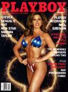 PLAYBOY Magazine 1995 9507 July