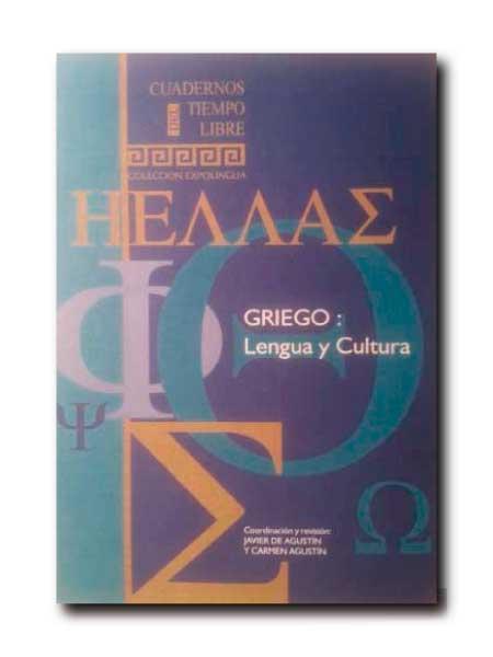 Griego : Lengua y Cultura. - Cuadernos Tiempo Libre.