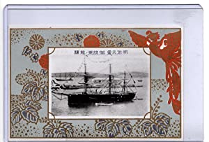 Postcards - Four Japanese Naval cards circa 1925
