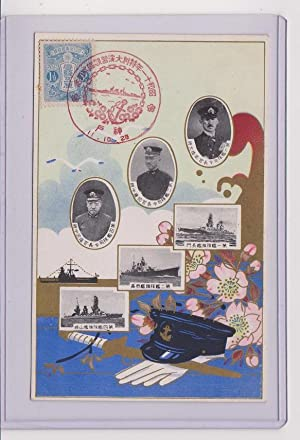 Japan Imperial Naval Review 1912 Yokahama