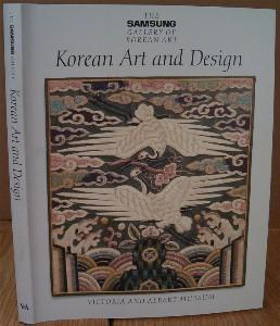 Korean Art and Design.