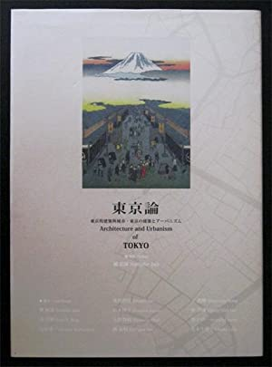 Architecture and Urbanism of Tokyo (English, Japanese and Taiwanese Chinese Edition)