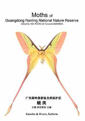 Moths of Guangdong Nanling National Nature Reserve: Wang, M. &