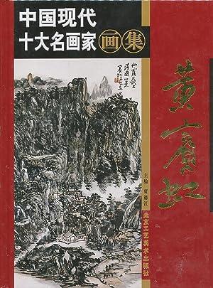 Huang Binhong [Art Monograph] [Zhongguo xian dai: Binhong, Huang; Jia,