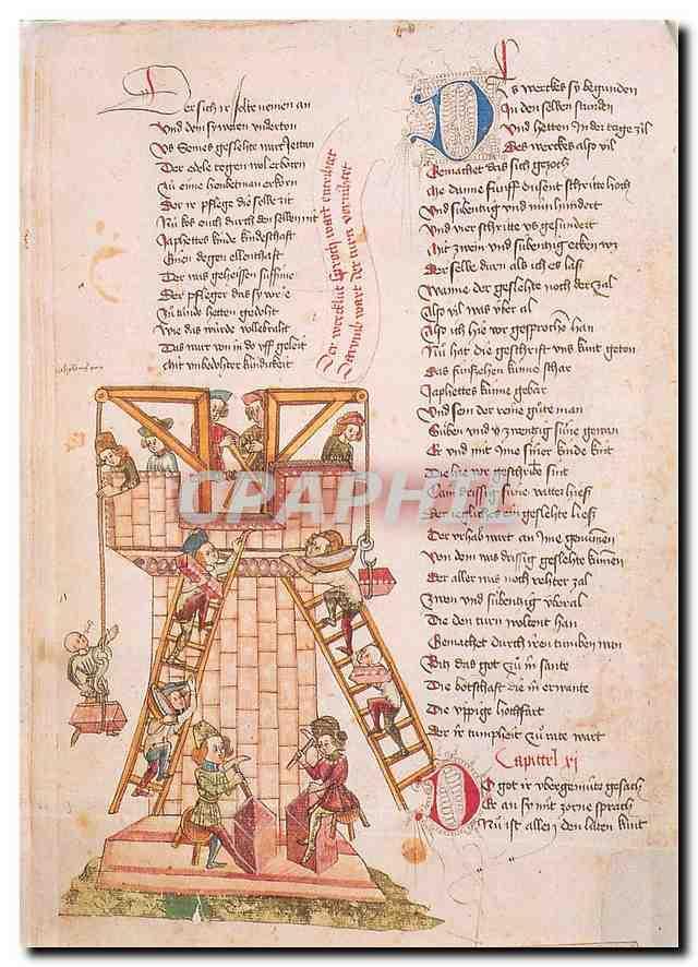 Carte Postale Moderne La tour de Babel