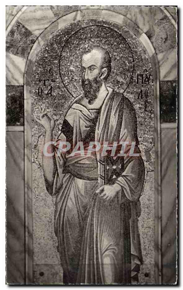 Carte Postale Ancienne Turquie Des Mille et Une Nuits Realisation de Merry Ottin Saint Paul Mosaique de Saint Sauveur in chora Istambul