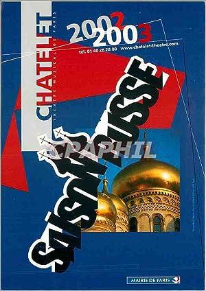 Carte Postale Ancienne Chatelet 2002 2003 Saison