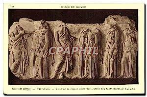 Carte Postale Ancienne Musee Du Louvre Sculpture