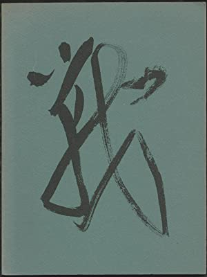 Catalogue of the Exhibition of Chinese Calligraphy: Sickman, Laurence (editor)