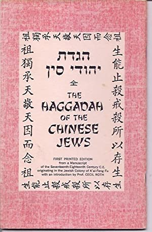 The Haggadah of the Chinese Jews; First Printed Edition from a manuscript of the ...