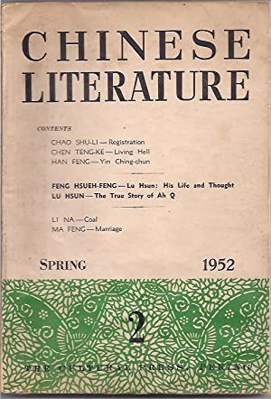 Chinese Literature, Second Collection, Spring 1952