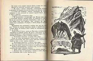 Mongol'skie Skazki: Uritskaya, L., redaktor
