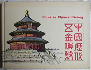 Coins in China's history
