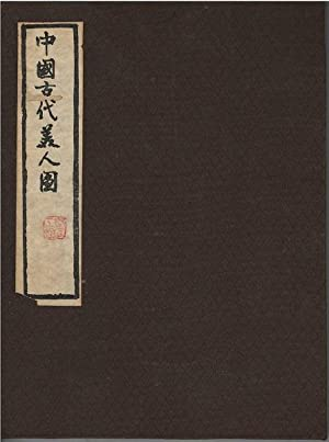 A Book of Famous and Beautiful Chinese Ladies from All Antiquities