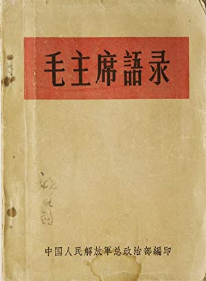 Quotations from Chairman Mao or the Little: Tse-Tung, Mao