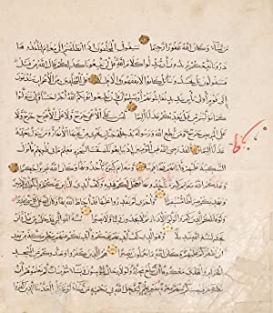 Qur'an [Koran]: Manuscript Leaf on Paper: [Surah