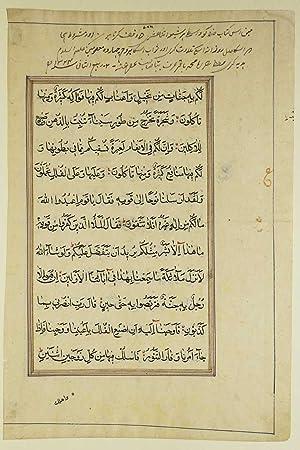 Koran] Manuscript Leaf, from a Persian Qur'an,