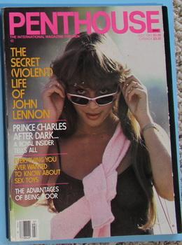 PENTHOUSE - Magazine (Volume 14 #11; July: KING, STEPHEN. -