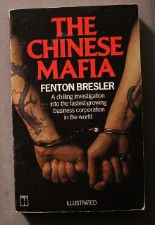 Chinese Mafia. Investigation Into the Fastest-Growing Business Corporation in the World. (illustr...