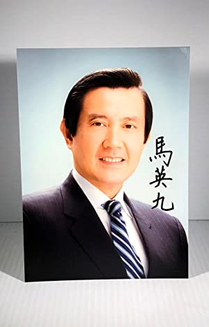 Ma Ying-jeou. President of Taiwan. Colour photograph. Signed