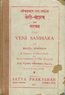 Veni Samhara of Bhatta Narayana: Shastri, Vijaya Chandra